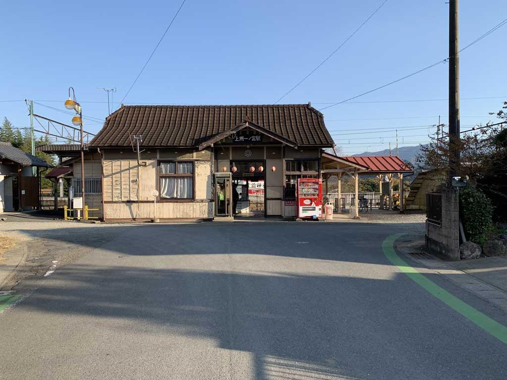 上州一ノ宮駅