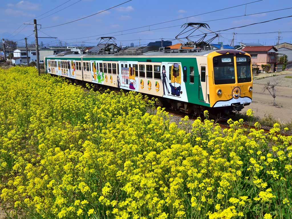 上信電鉄貸切列車