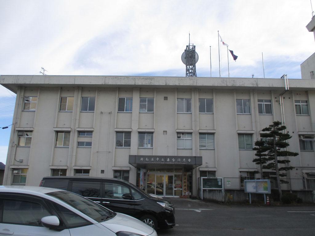 群馬県中之条合同庁舎