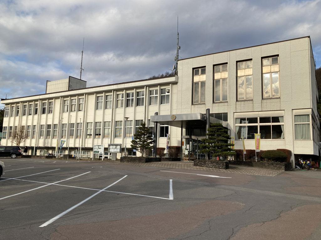 嬬恋村役場