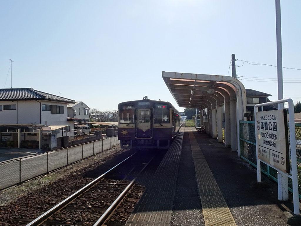 運動公園駅